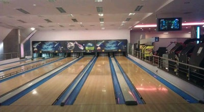Photo of Bowling Alley Ezone at Egypt