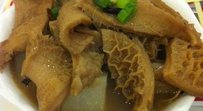 Photo of Chinese Restaurant Golden Dim Sum at 10600 Bellaire Blvd, Houston, TX 77072, United States
