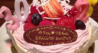 Photo of BBQ Joint 牛角  西尾店 at 寄住町柴草3-1, 西尾市 〒445-0073, Japan