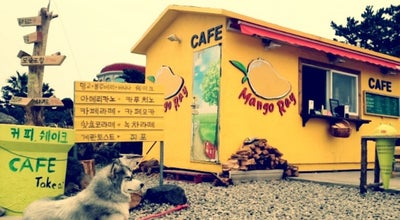 Photo of Juice Bar Rich Mango at 애월읍 애월해안로 272, 제주시, South Korea