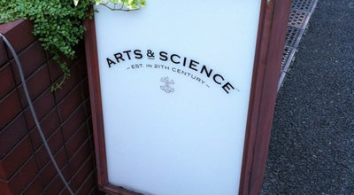 Photo of Boutique ARTS & SCIENCE at 代官山町9-3, 渋谷区 150-0034, Japan