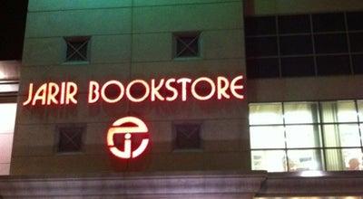 Photo of Bookstore Jarir Bookstore   مكتبة جرير at Al Ihsa, Riyadh 12814, Saudi Arabia, Riyadh, Saudi Arabia