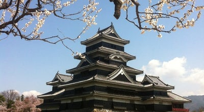 Photo of Castle 松本城 (Matsumoto Castle) at 丸の内4-1, 松本市 390-0873, Japan