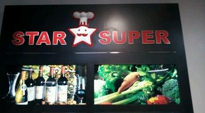 Photo of Supermarket 스타수퍼 (Star Super) at 강남구 언주로30길 57, 서울특별시 06293, South Korea