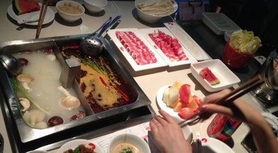 Photo of Hotpot Restaurant 海底捞火锅 | Hai Di Lao Hotpot at 北京西路1068号3楼 | 1068 W. Beijing Rd., Shanghai, Sh, China