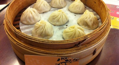Photo of Chinese Restaurant Hangzhou Xiaolong Bao at 中正區杭州南路二段17號, Taipei 106, Taiwan