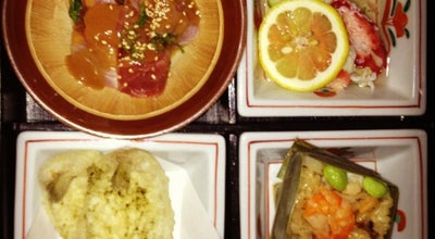 Photo of Japanese Restaurant Naka Naka at 458 W 17th St, New York, NY 10011, United States