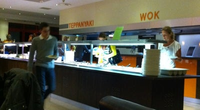 Photo of Chinese Restaurant CHEN's COOKING wok & grill reatsurant at Stadionstrasse 3, Wiener Neustadt 2700, Austria