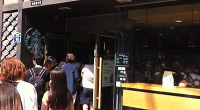 Photo of Coffee Shop 스타벅스 커피 at 종로구 인사동길 14-3, 서울특별시 03163, South Korea
