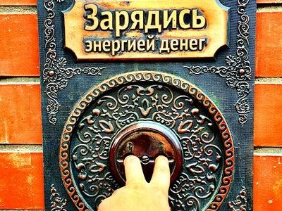 скб банк пермь онлайн заявка на кредит