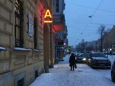 альфа банк адрес санкт-петербурге сколько выдано кредитов в 2020 году