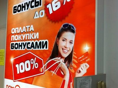 Магазин дома техника в петропавловске камчатском массажер аппликатор игольчатый