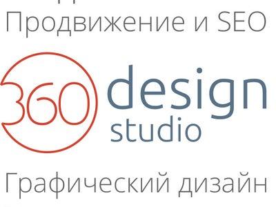 360, студия дизайна   Дизайн рекламы в Пятигорске (КМВ), Крайнего, 49 e13cd984e52