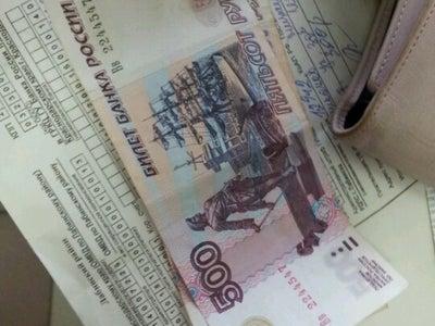 Банк кубань кредит вакансии краснодар