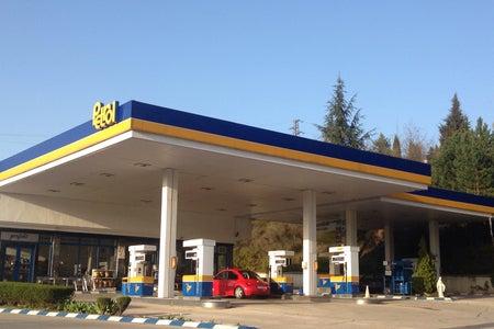 Petrol 2229
