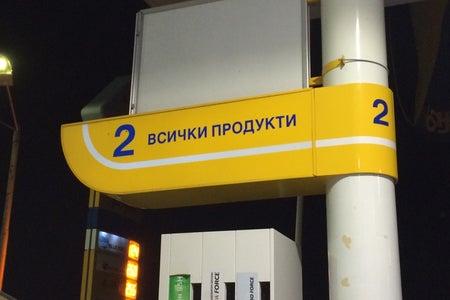 Petrol 1112