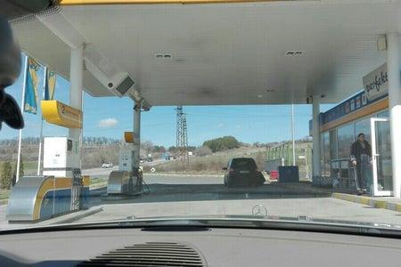 Petrol 8301