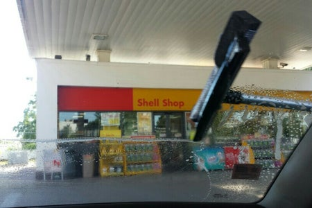Shell 3005 Видин