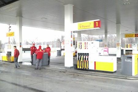Shell 3013 Пловдив Марица