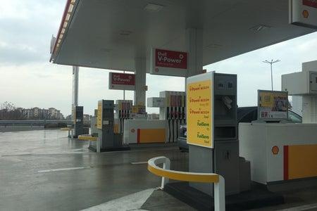 Shell 1041 Несебър