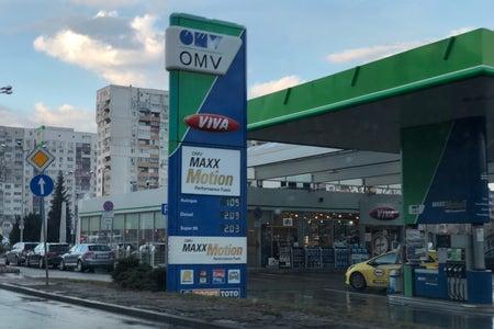 OMV Люлин Тунела