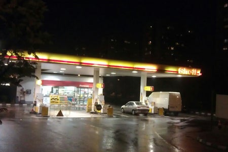 Shell 3029 Пазарджик Хеброс