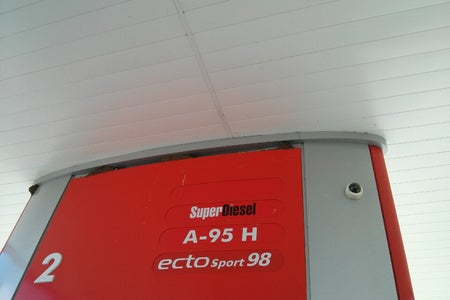 Lukoil B093
