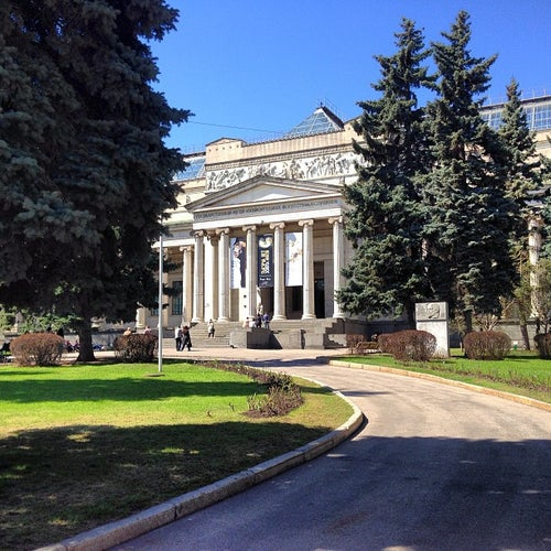 Best museums in Moscow