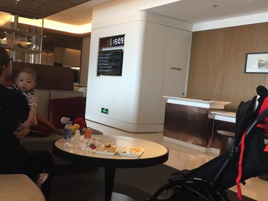Hainan Airlines Lounge – PEK Terminal 1 (Beijing - Capital International (PEK))
