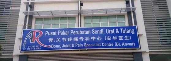 Image result for pusat pakar perubatan dr anwar