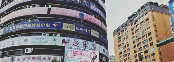 Is It Safe To Travel To Taipei In July