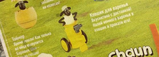 Шлюху на час Лапинский просп. индивидуалки в Санкт-Петербурге с фото октябрьский район