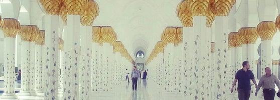 Sheikh Zayed Grand Mosque مسجد الشيخ زايد 264 Tips