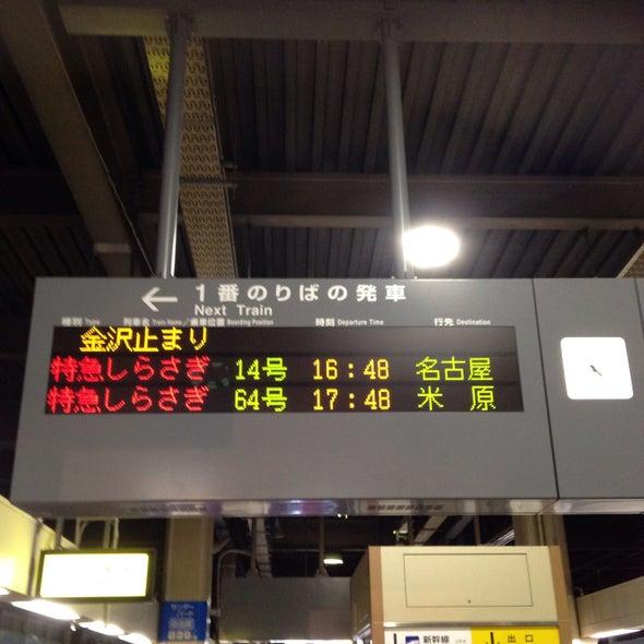 金沢駅 1番線ホーム