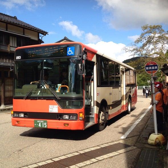 北鉄バス「湯涌温泉」バス停(1)