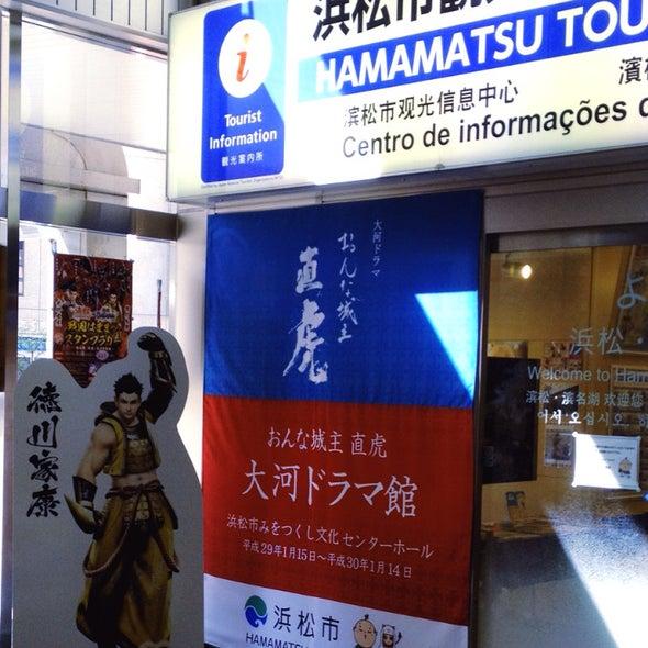 浜松観光コンベンションビューロー