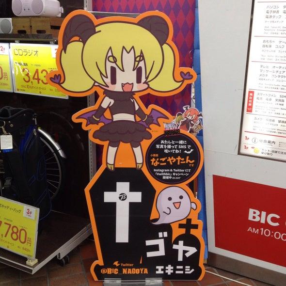 ビックカメラ 名古屋駅西店 なごやたん