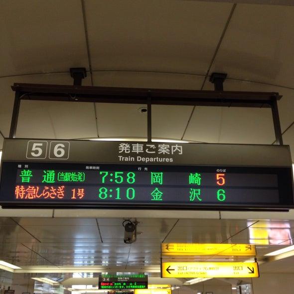 岐阜駅 5-6番線 特急しらさぎ1号