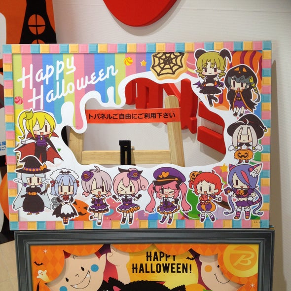 ビックカメラ 名古屋JRゲートタワー店 Happy Halloween