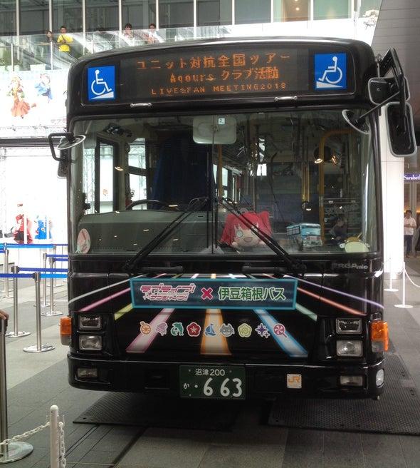名古屋駅 桜通口 ラブライブ!サンシャイン!! プレミアムショップ 伊豆箱根バス(3)