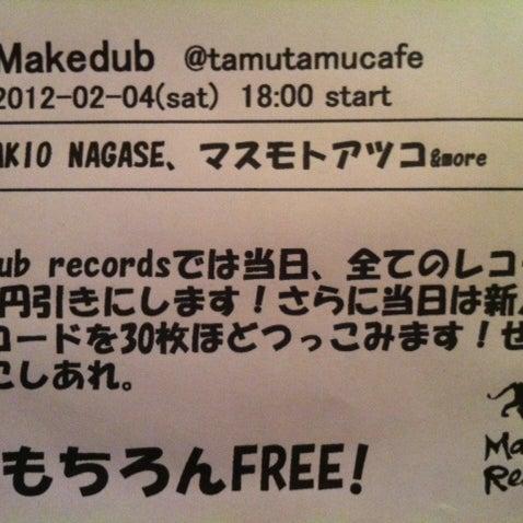 Photo taken at tamutamucafe by tamutamucafe on 2/27/2012