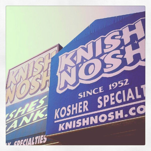 Photo taken at Knish Nosh by Peter D. on 5/26/2012