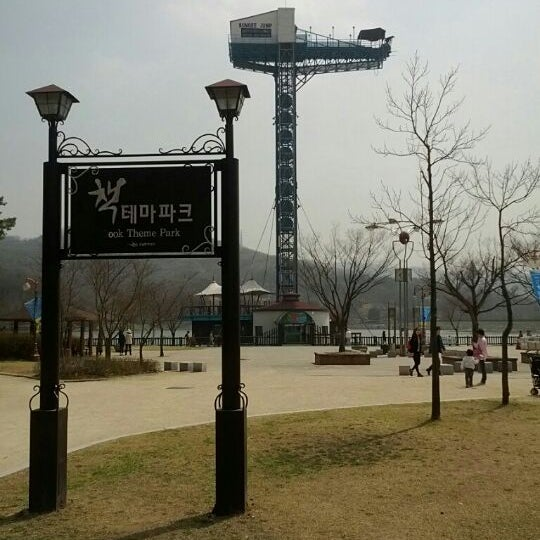 Photo taken at Yuldong Park by JM L. on 4/16/2012