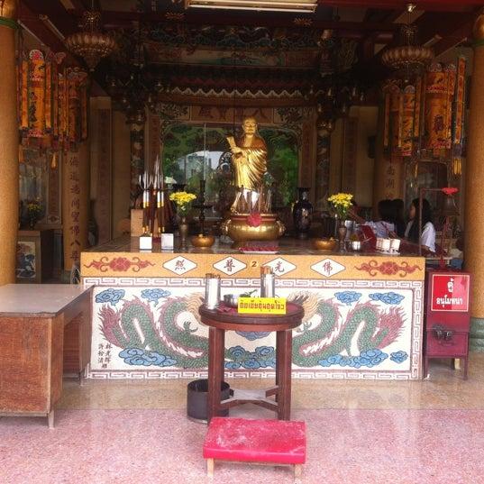 Photo taken at มูลนิธิ กุศลธรรม ภูเก็ต by papi n. on 9/9/2012