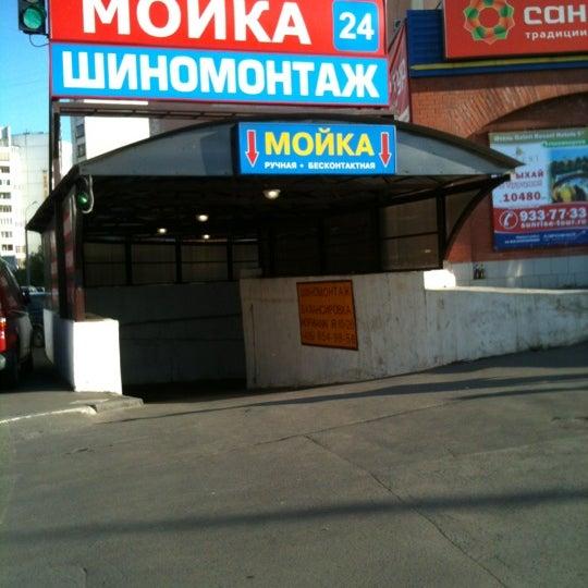 Снимок сделан в Автомойка. Шиномонтаж пользователем Евгений К. 5/29/2012