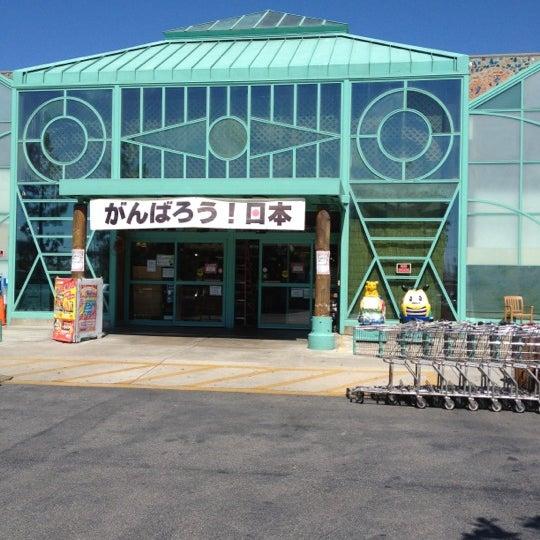 Photo taken at Marukai Market by Craig Y. on 6/5/2012