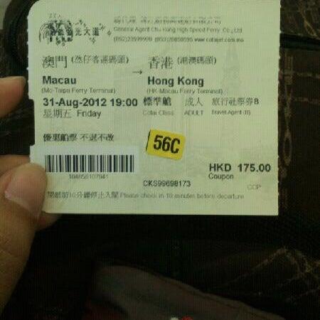 Photo taken at Taipa Ferry Terminal by Josephine J. on 8/31/2012