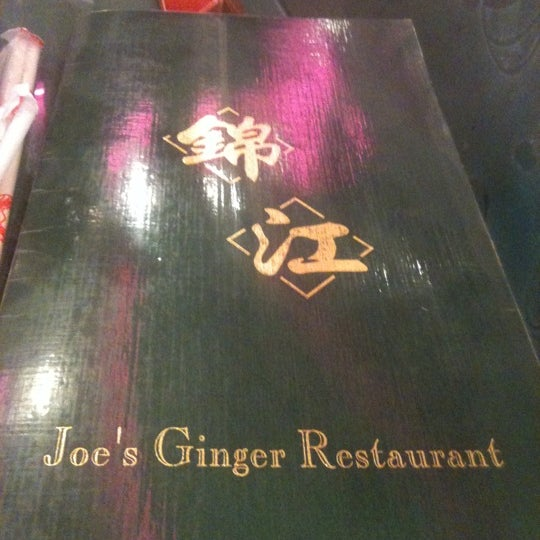 Photo taken at Joe's Ginger 锦江饭店 by Martha S. on 10/1/2011