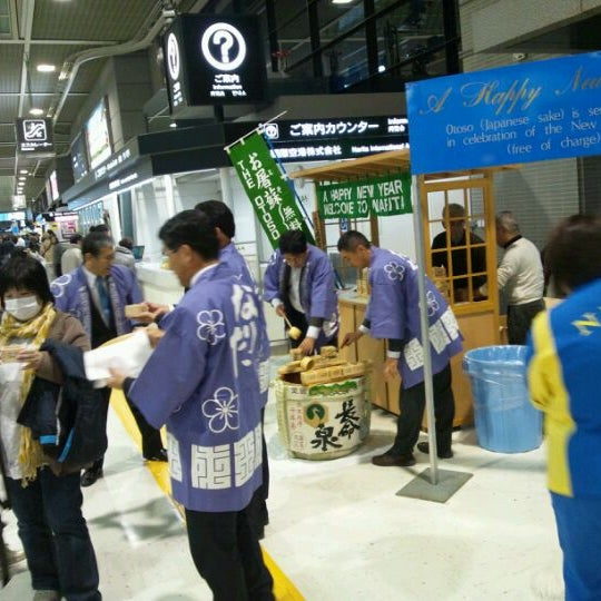 Photo taken at Narita International Airport (NRT) by Ring n. on 1/1/2012