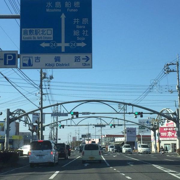 北浜交差点 - Intersection